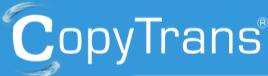 CopyTrans Coupons
