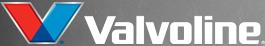 Valvoline Coupons